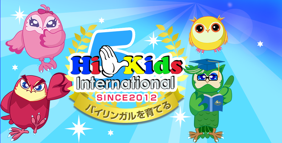 Hi5 Kids International